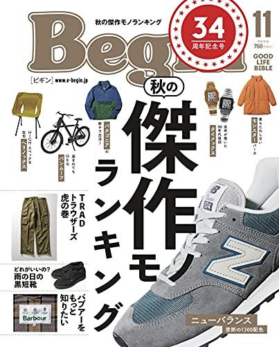 Begin 最新号 表紙画像