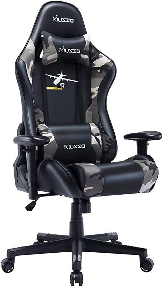 Amazon Com Hughouse Musso Ergonomic Gaming Chair Adjustable Esports Gamer Chair Adults Racing Video Game Chair Large Size Pu Leather High Back Executive Office Chair Camouflage Pattern A Home Kitchen