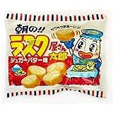 菓道(かどう) 朝のラスク屋さん太郎 シュガーバター味 18g 1パック(30個入)