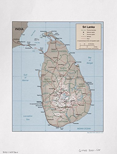 Map Poster - Sri Lanka
