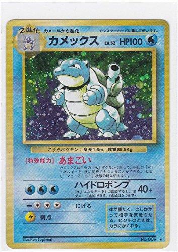 Pokemon Card Japanese - Blastoise 009 - Base Set ()
