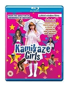 Kamikaze Girls [Blu-ray] [2005] [Region Free] [Reino Unido]