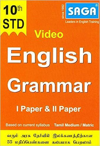 Grammar 10th book english