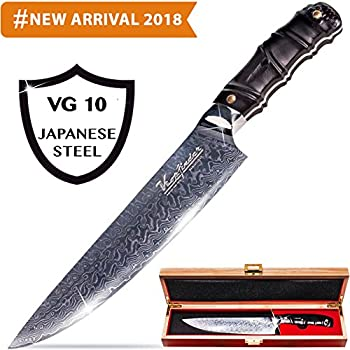 Amazon Com Premium Damascus Chef Knife Best 8 Inch Chef