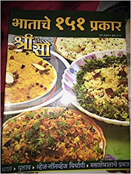 Amazon buy recipe books set of 2 books marathi book online amazon buy recipe books set of 2 books marathi book online at low prices in india recipe books set of 2 books marathi reviews ratings forumfinder Choice Image