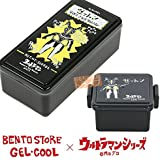 (特典タオル付)ゼットン 黒 保冷ランチボックス2種セット GEL-COOL ウルトラマン