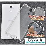 PLATA Xperia A SO-04E ケース カバー ソフトケース ドット TPU エクスペリア エース so04e 【 クリア 透明 clear 】