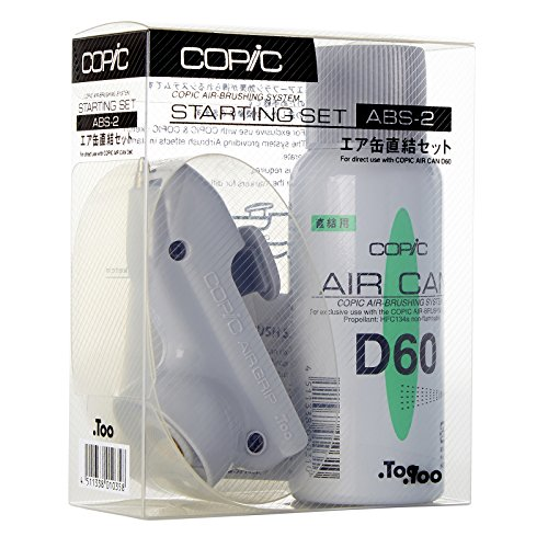 Copic Airbrush System Abs 2 Starter Set, 2 Piece