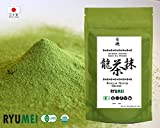 Ryu Mei Japanese Organic Matcha Green Tea Powder, Kyoto Standard, 3.5 oz. (Pack of 2)