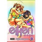 Eiken Volume 11