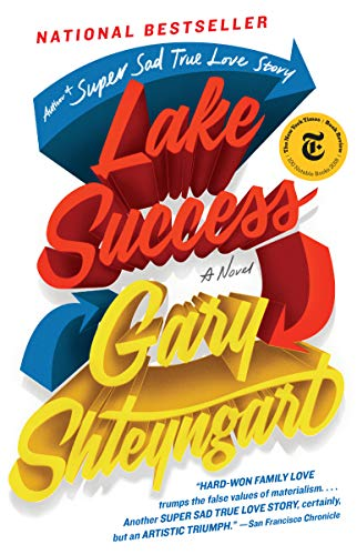 Lake Success: A Novel