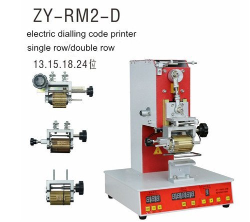 WellJoin ZY-RM2-D Electric Dialling code printer,Dial coding machine,Automatic Stamping Machine,leather LOGO Creasing machine by well join