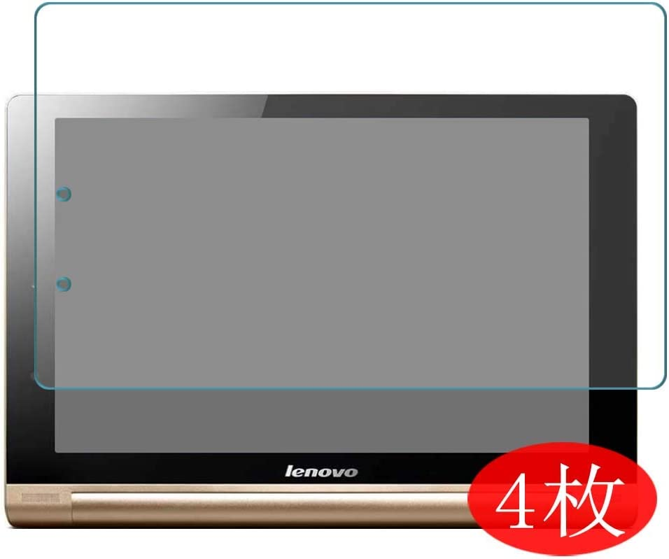 """【4 Pack】 Synvy Screen Protector for Lenovo Yoga Tablet 10 HD+ B8080 10"""" TPU Flexible HD Clear Case-Friendly Film Protective Protectors [Not Tempered Glass] New Version"""