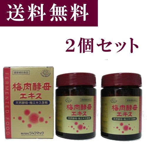 ジャフマック梅肉酵母エキス115g 2個セット B00JP4THLK
