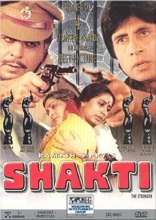 Amazon com: Shakti (1982) (Hindi Film / Bollywood Movie