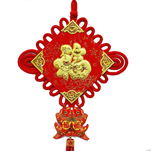Univegrow Large Knitted Chinese New Year Ornamental Knot Tassel Red Handcraft for Spring Festival Traditional (Fu(Good Luck)) ()