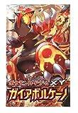 ポケモンカードゲームXY 拡張パック ガイアボルケーノ[20パック]