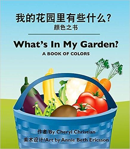 Descargar Utorrent Castellano What's In My Garden? Gratis PDF