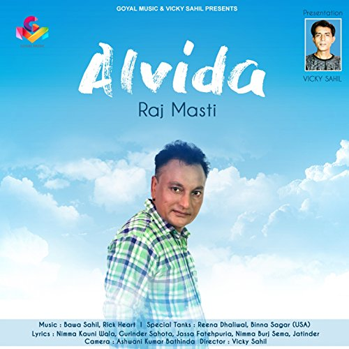 Aayi Teri Yaad By Raj Masti On Amazon Music