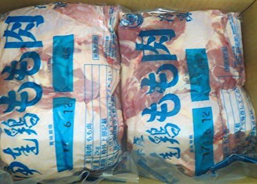 業務用ブランド鶏 伊達鶏 冷凍もも肉 ※送料無料:1Kあたり1800円