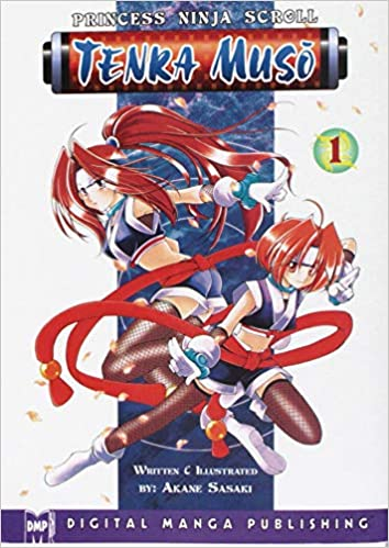 Princess Ninja Scroll Tenka Muso Volume 1: Akane Sasaki ...