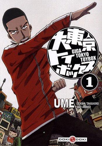 Giga Tokyo Toybox, Tome 1 :