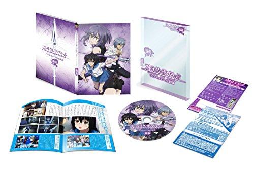 ストライク・ザ・ブラッド OVA ヴァルキュリアの王国篇 後篇 [初回生産限定版]の商品画像