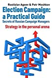 img - for Election  ampaign: a Practical Guide. Secrets of Russian Campaign Managers: Strategy in the personal arena book / textbook / text book