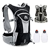 TRIWONDER Hydration Pack Backpack 12L Professional Outdoors Mochilas Trail Marathoner Running Race Hydration Vest (Black- with 2 Water Bottles)