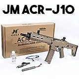 JinMing ACR J10 Gel V2