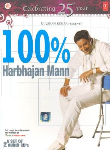 Search : 100 % Harbhajan Mann -(Audio CD/Hindi Songs/Indian Music/Foreign Music/Soundtrack)