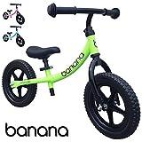 Banana Bike LT - Lightweight Balance Bike for Kids - 2, 3 & 4 Year Olds (Green)