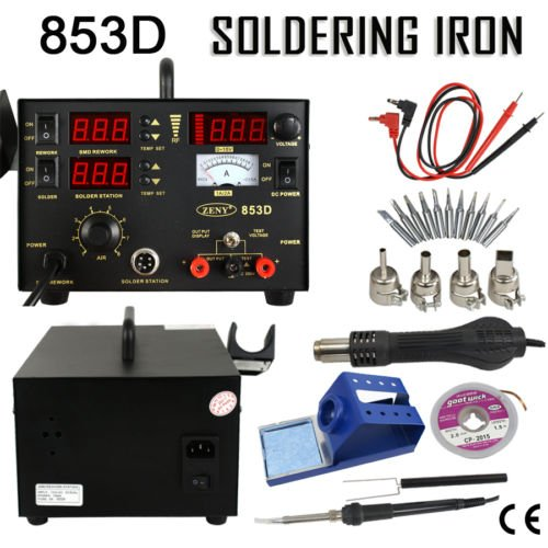 Marketworldcup - 3 in 1 853D SMD Rework Soldering Station Hot Air Gun Solder Iron DC Power Supply by Marketworldcup