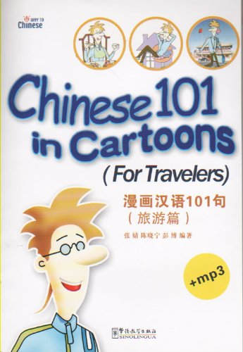 Chinese 101 in Cartoons--For Travellers (Chinese and English Edition)