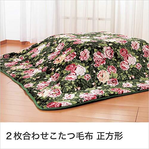 こたつ毛布 遠赤綿入り 3層構造 2枚合わせ 正方形タイプ 花柄   B07JN1GFC5