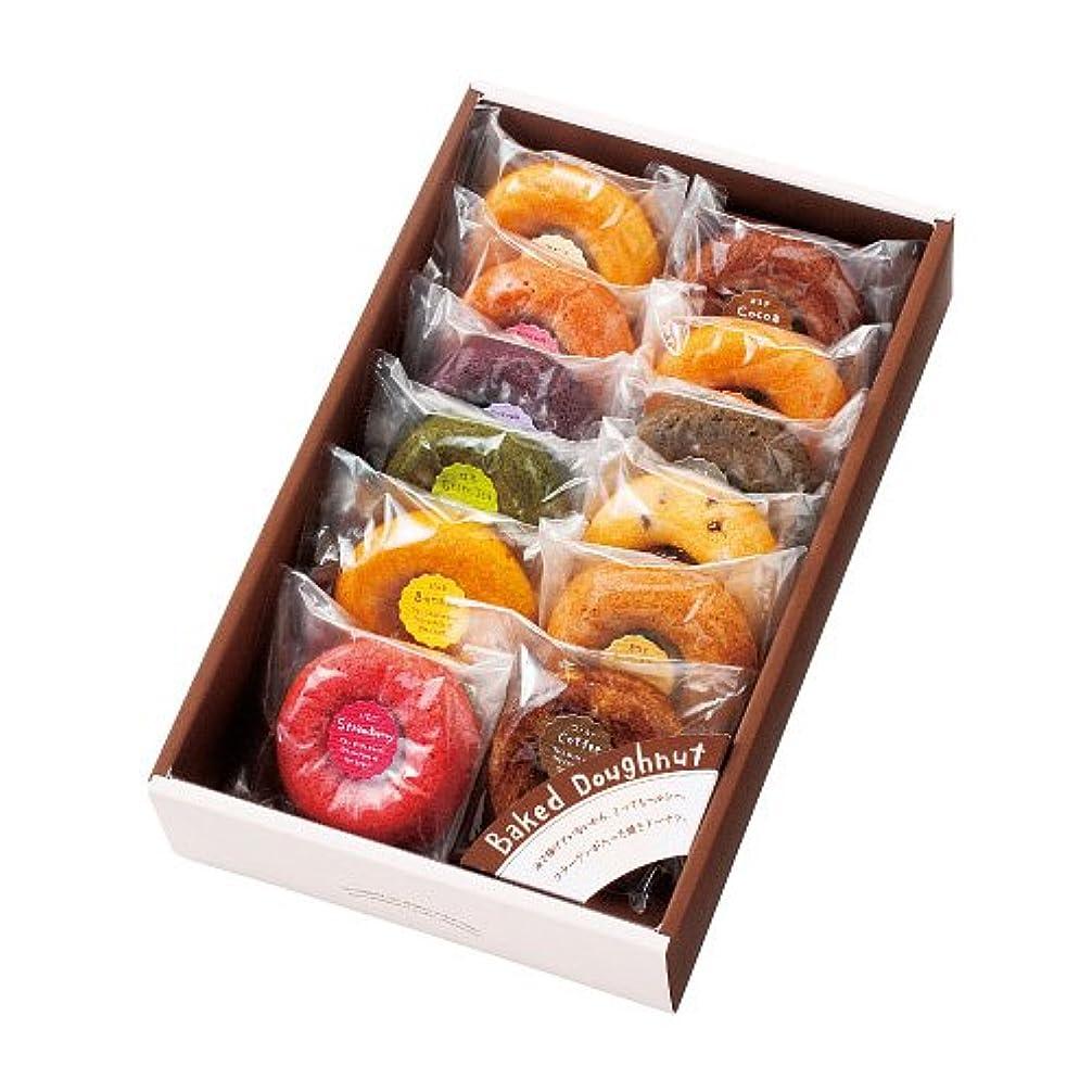 とティーム彼の感謝している神戸ドーナツ 25個入り業務用パッケージ (プレーン)