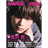 awesome! Vol.24