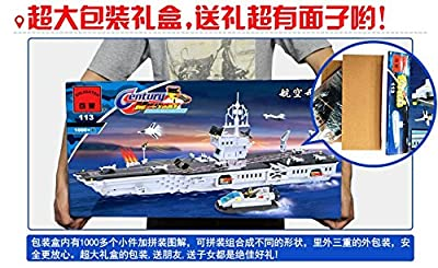 Enlighten Building Blocks Set for Kids with mini figures Century Military Series Building Bricks Aircraft Carrier Ship Toy & patrol boat & F14 Jet Fighter 990 pieces Compatible