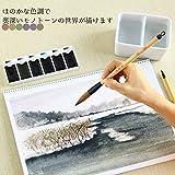 Boku-Undo E-Sumi Watercolor Paint 6 Colors Set from Japan