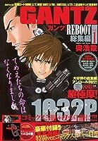 GANTZ REBOOT vol.1