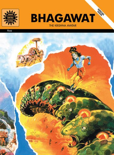 Bhagawat - The Krishna Avatar (Special 9-volume hardcover edition) pdf epub