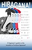 Hiragana, the Basics of Japanese, Clay Boutwell and Yumi Boutwell, 1481863088