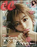 CanCam(キャンキャン) 2018年 09 月号 [雑誌]