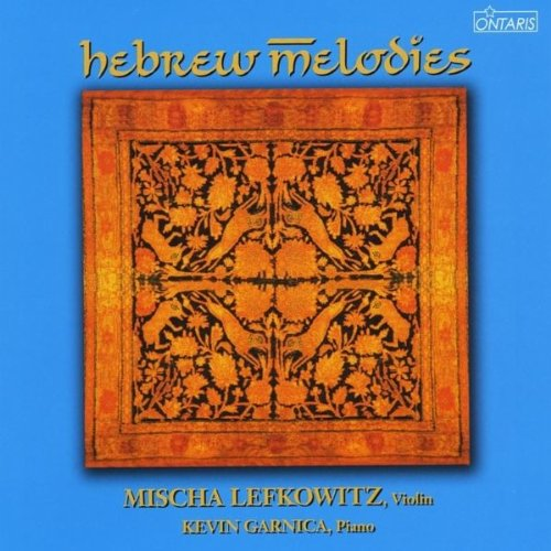Hebrew Folk Song and Dance (Hebrew Folk Song)