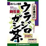 山本漢方 ウラジロガシ茶 100% 5g×20包入 x 5セット