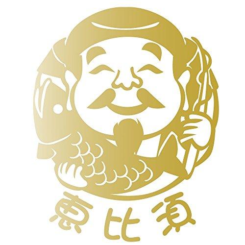 Amazon デザイン工房signs 車ステッカー 七福神 恵比寿 イラスト