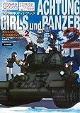 Achtung GIRLS und PANZER 2: OVA & Movie