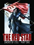 img - for The Red Star Volume 4: Sword Of Lies book / textbook / text book