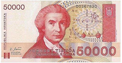 Collectable Banknotes - Republika Harvatska (Republic of Croatia) 50,000 Dinara Crisp Uncirculated note / 1993 / Genuine Paper Money