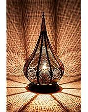 Orientalna mała lampa stołowa Kais 38 cm czarna E14 | marokańska lampa stołowa mała z metalu, abażur czarny | nowoczesna lampa na stolik nocny, styl vintage, retro i dworkowy